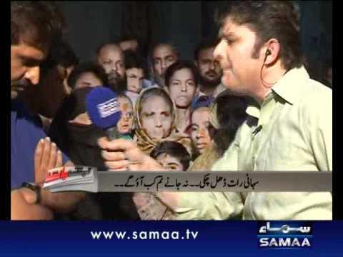 AAP KI BAAT June 13 2011 SAMAA TV 2 2