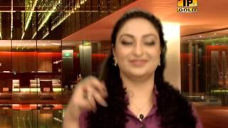 Afshan Zebi | Gal Hui Papular | Saraiki Best Songs