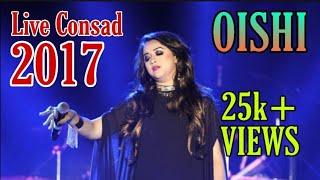 oyshee new consat song 2017