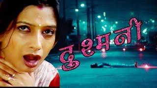 "Aap Beeti- ""DUSHMANII "" BR Chopra Superhit Hindi Serial    Aatma Ki Khaniyan    BR Studios   "