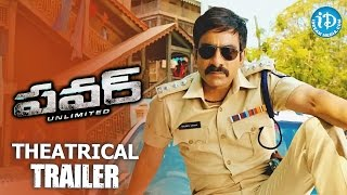 Power Movie Latest Theatrical Trailer -  Ravi Teja | Hansika | Regina |  Brahmanandam