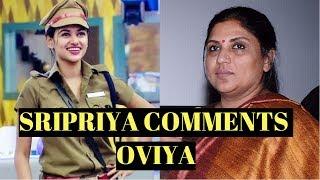 Sripriya Indirect Comments On Oviya | Bigg Boss Tamil | Vijay TV