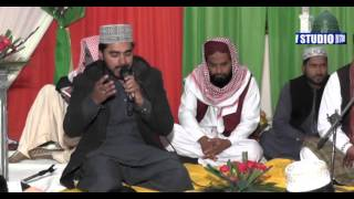 Wekh K Tera Chan Khobsurat Kalam By Hafiz Faisal Sultani