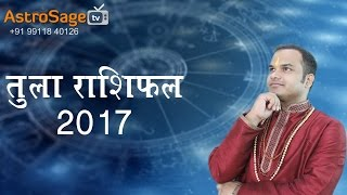 तुला राशिफल २०१७ : Libra Horoscope 2017 in Hindi
