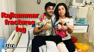 Rajkummar Rao fractures leg & it's because of Farah Khan