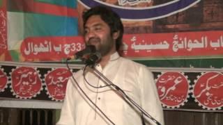 Zakir Muntazir Mehndi 331 JB Athwal Toba Tek Singh 2k15