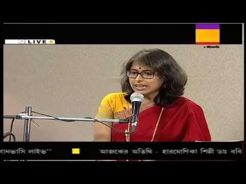 Xxx Mp4 Gaane Mor Kon Indradhanu On Harmonica By Dr Babita Basu 3gp Sex