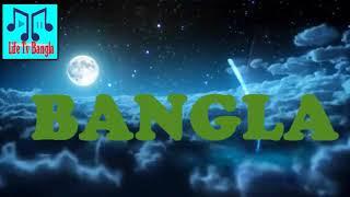 VALOBASBO BASBORE BONDHU ভালবাসবো বাসবরে বন্ধু by HABIB,Life tv bangla,New bangla music video HD,