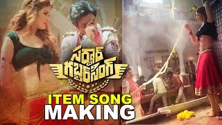 Sardaar Gabbar Singh Tauba Tauba  Song making
