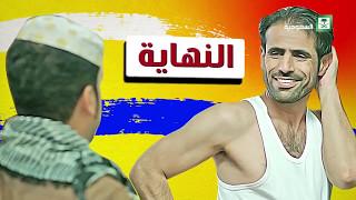 مسلسل شباب البومب مصر 4 ام الدنيا 2 ضحك×ضحك لايفوتك (جديد) HD