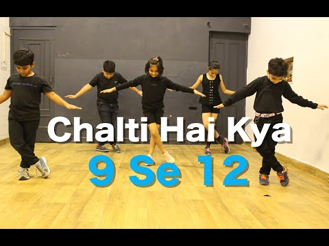 Xxx Mp4 Chalti Hai Kya 9 Se 12 Kids Dance Choreography Bollywood Dance Deepak Tulsyan Judwaa 2 3gp Sex