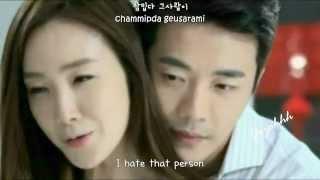Seo Young Eun - Tears Rain (눈물비) FMV (Temptation OST)[ENGSUB + Romanization + Hangul]