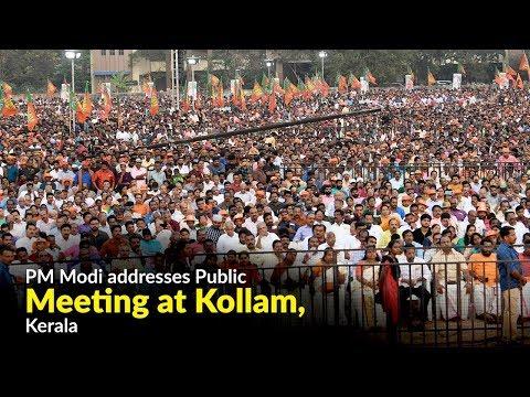 Xxx Mp4 PM Modi Addresses Public Meeting At Kollam Kerala 3gp Sex