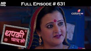 Thapki Pyar Ki - 12th April 2017 - थपकी प्यार की - Full Episode HD