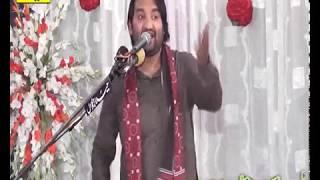 Yaseen Mustafa ae  New Naat by Zakir Muntazir Mehdi  at jashan  30 April 2017 Imam Bargah Chakri Pak