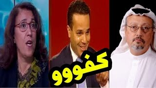 عضوان الاحمري يجلد جمال خاشقجي ومضاوي الرشيد حول اعتقال أمراء و وزراء سعوديين