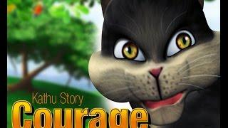 Malayalam animation cartoon story Courage from Kathu