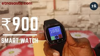 ₹ 900 SmartWatch - All features is one Package - Unboxing & Review