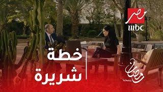 قانون عمر - خطة شريرة بين محامي عمر وزوجة مديره لتثبيت التهمة عليه