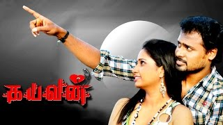 Tamil New Movie New Release 2015 | Kayavan [HD] | Latest Tamil Movie