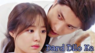 My Secret Romance Korean Romantic Mix VM
