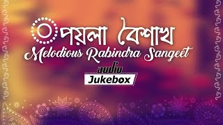 Melodious Rabindra Sangeet | Pohela Boishakh | Bengali New Year Special