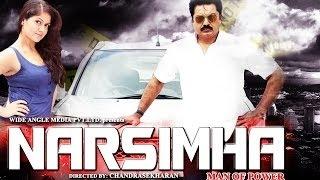 Narsimha The Powerful Man - Full Length Action Hindi Movie