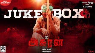 Asuran - Official Jukebox   Dhanush   Vetri Maaran   G. V. Prakash Kumar   Kalaippuli S Thanu