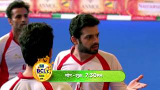 Karan Patel publically shouts at Kamya Punjabi in BCL?