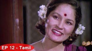 Malgudi Days (Tamil) - Episode 12 - The Vendor of Sweets (Part 4)