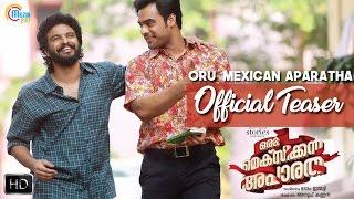 Oru Mexican Aparatha |Official Teaser|Tovino Thomas,Neeraj Madhav,Gayathri Suresh|Malayalam Movie|HD