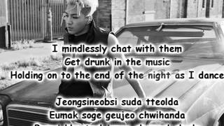 Taeyang - 1AM [LYRICS/ENG/ROM]