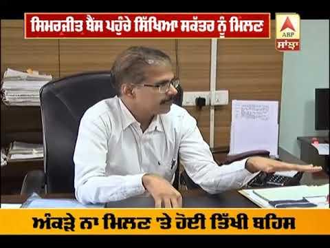 Xxx Mp4 Simarjit Bains ਨੇ Education Secretary ਦੀ ਬਣਾਈ ਰੇਲ 3gp Sex