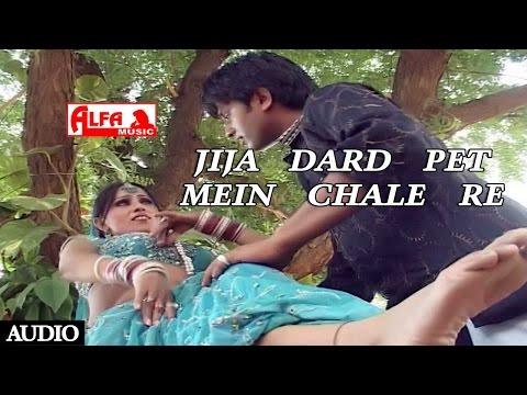 Xxx Mp4 जीजाजी दर्द पेट में चाले रे Rajasthani Hot Song Marwari Video Songs 3gp Sex