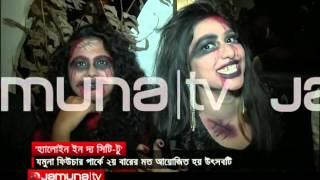 'Halloween in the city 2' at Jamuna Future Park