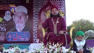 بلاوڈہ شریف میں روحانیت کی حقیقت کھل گئی Real Spirituality exposed at Balawara Shareef
