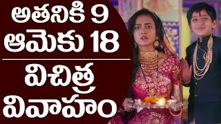 9-year old married an 18-year old girl || Actress Tejaswi Bold Reply || 2day 2morrow