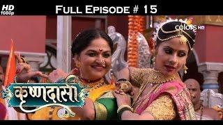 Krishnadasi - 12th February 2016 - कृष्णदासी - Full Episode(HD)