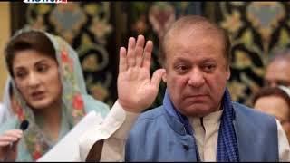 नवाज सरिफको गिरफ्तारीपछि पाकिस्तानी राजनीतिमा तरंग उत्पन्न - NEWS24 TV