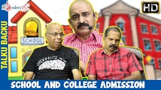 School and College Admission | Talku Backu | Tamil Comedy Debate | Bosskey TV