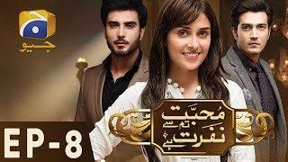 Mohabbat Tum Se Nafrat Hai - Episode 8 | Har Pal Geo
