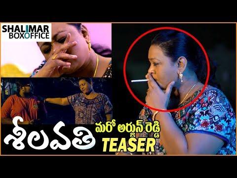 Xxx Mp4 Seelavathi Movie Teaser Shakeela Shalimar Film Express 3gp Sex