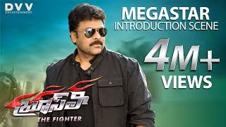 Chiranjeevi Introduction | Bruce Lee The Fighter Telugu Movie | Climax Scene | Ram Charan | Rakul