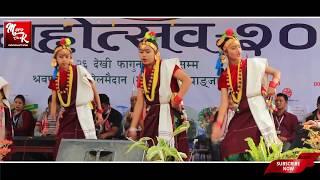 SAINO RAMRO | साइनो राम्रो | पाचौ स्याङ्जा महोत्सवमा भएको राम्रो नृत्य प्रस्तुति | SYANGJA
