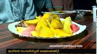 Temple authority prepares iftar treat for Islams at Malappuram