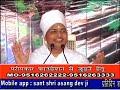 घर की परेशानियों से छुटकारा | Sant Shri Asang Dev Ji Maharaj - Sukhad Satsang Bhajan Pravachan Video