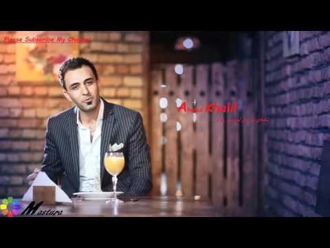 Xxx Mp4 Ahmad Xalil Mqam Nama ئەحمەد خەلیل مقام نامە 3gp Sex