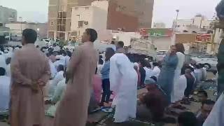 Eid ki Namaz Saudi Arab Jeddah