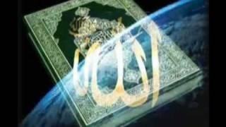 مااجمل هذه التلاوة للشيخ ماهر المعيقلي سورة مريم