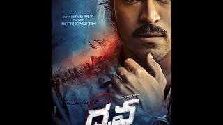 Dhruva HD movie download link ( telugu)